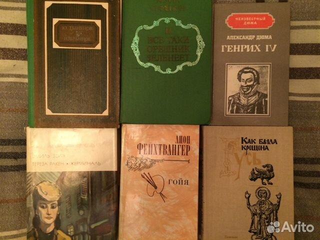 Биографии литература, ч.5   Festima.Ru - Мониторинг объявлений eb85841d92a