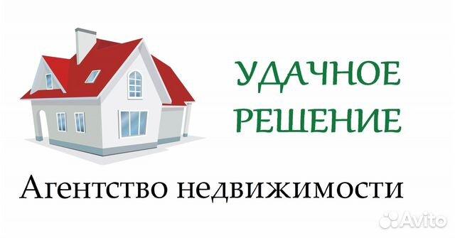 Агентство недвижимости удачное решение пермь отзывы