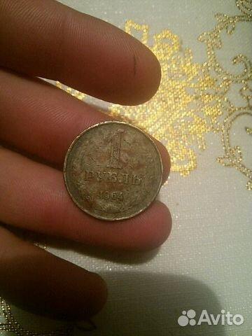 Один руболь 1964 года
