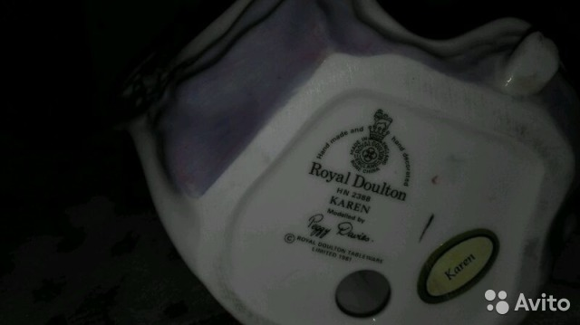 Фарфоровые статуэтки Royal Doulton 89061656450 купить 5