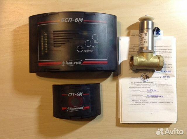 сигнализатор горючих газов сгг 6м