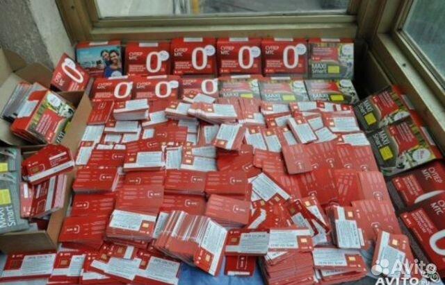 сможет оптовая скупка сим карт сохраняют
