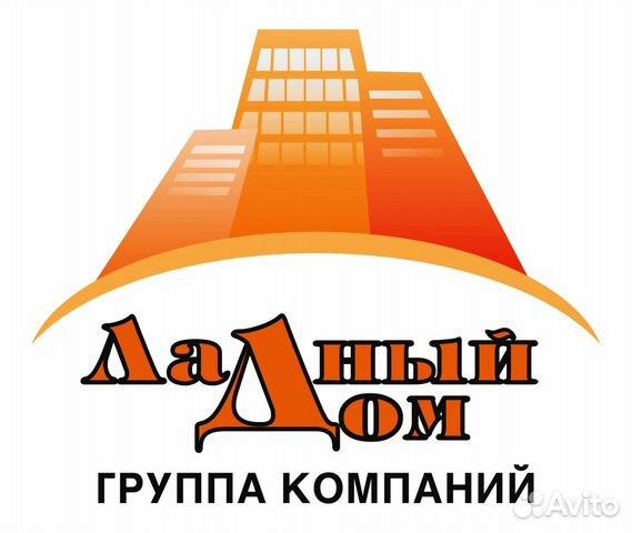 быстро крупные строительные компании в иркутске наверх можно