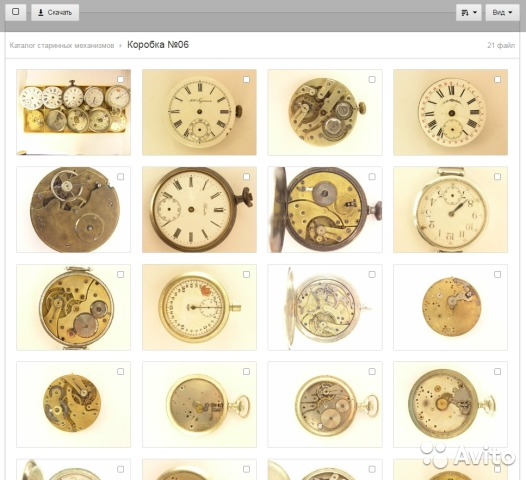 Часов на запчасти от продам механизмы пензе продам часы в