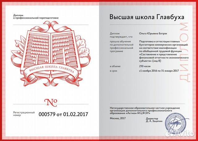 регистрация ип по самарской области