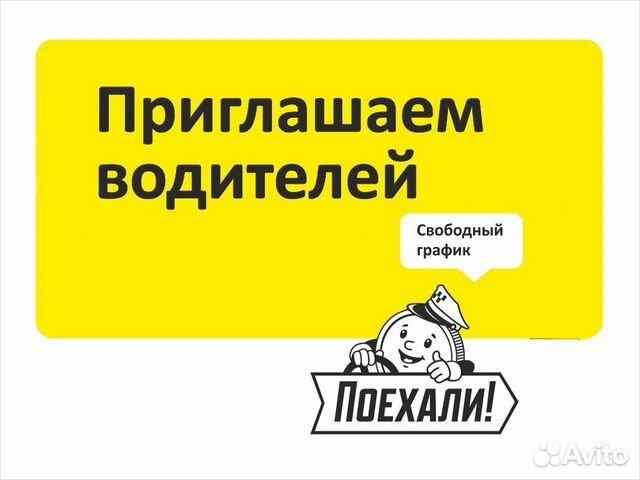 Работа магнитогорск подать объявление разместить объявление на продажу дома
