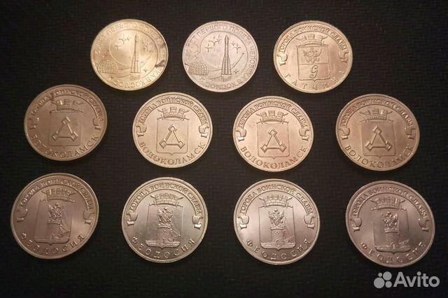 Где обменять евро монеты в москве 5 рублей сражение при красном цена