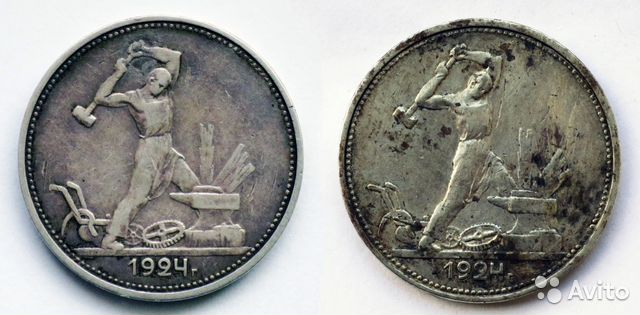 Объявления куплю серебряные монеты 1924г купить подержанное авто в россии частные объявления