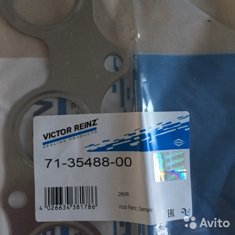 Exhaust manifold gasket Ford focus 2 1.8 buy 2