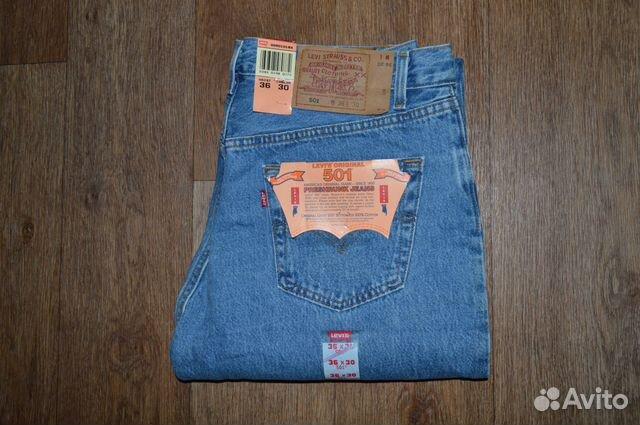 32695f7dd307 Джинсы Levis 501 W34 L30, Made in USA, 1993г купить в Санкт ...