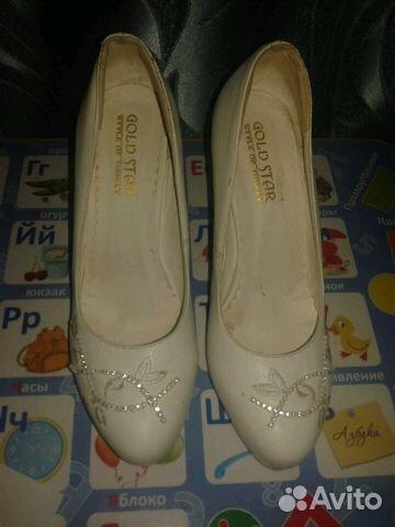 Туфли 89137186527 купить 2