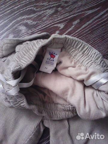 Курточка и штанишки 89506904251 купить 4