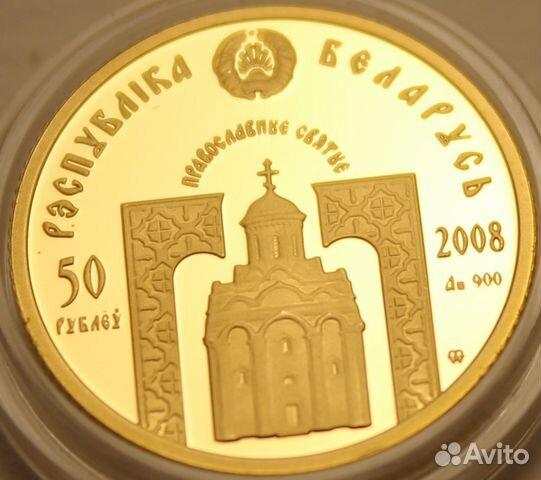 Золотые монеты респ.Беларусь.