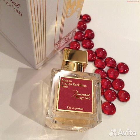 Maison Francis Kurkdjian Baccarat Rouge 540 купить в краснодарском