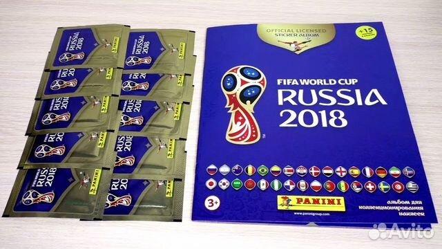 Альбом с наклейками Чемпионат Мира 2018 Panini