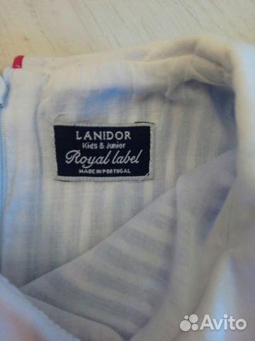 Платье Lanidor 89506331070 купить 2