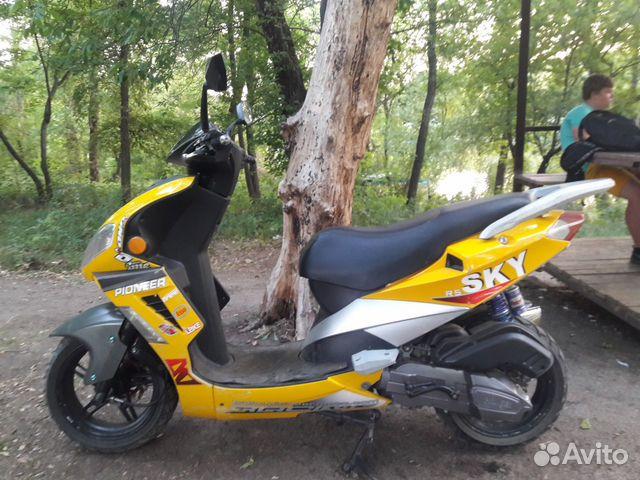 Продам скутер 150кубов