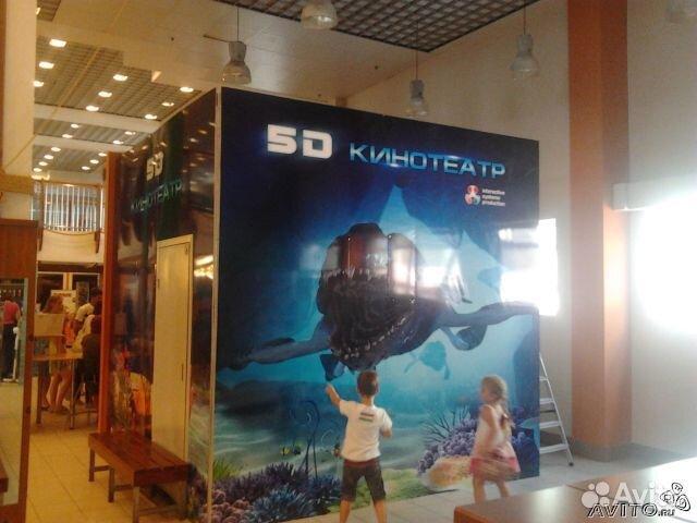 термобелья 5 д кинотеатр цены создается преимущественно