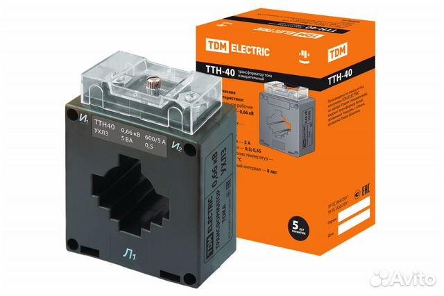 Трансформаторы тока 4005