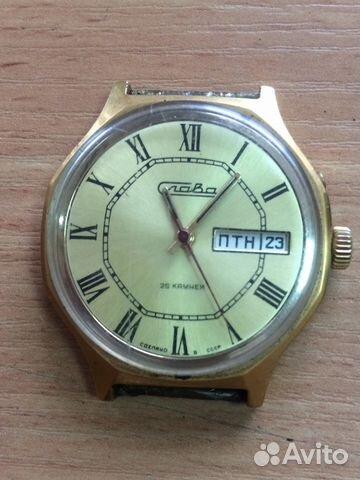 Часов брянске в скупка наручных москва продам ссср часы