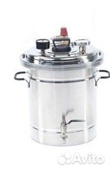 Купить на авито автоклав для домашнего консервирования в самогонный аппарат бкдр