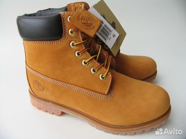 Ботинки Timberland Демисезонные Желтые 46  cd0f0ea967c7e