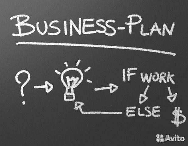 Томск бизнес план бизнес план подарки бесплатно