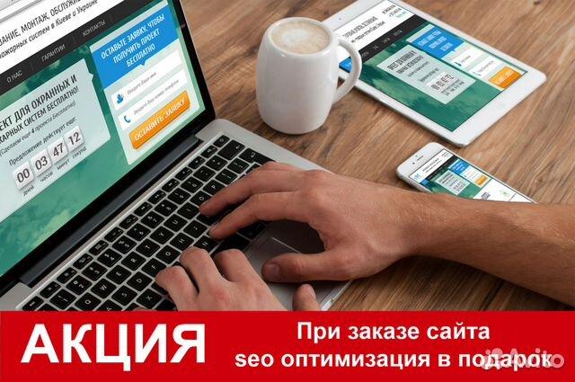 Продвижение сайта фрилансер нижний новгород обслуживание и создание сайта