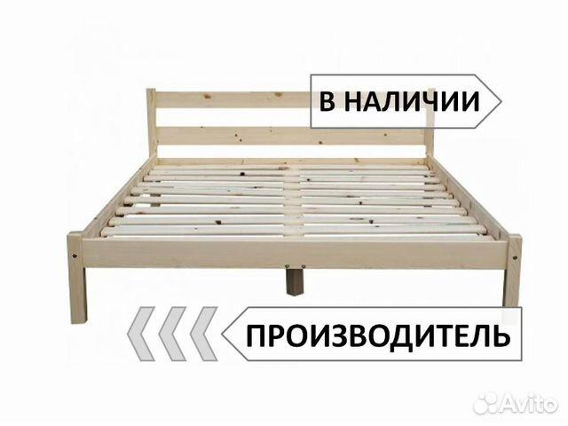 81816d2a94c21 Двуспальная кровать из массива эко-плюс купить в Санкт-Петербурге на ...