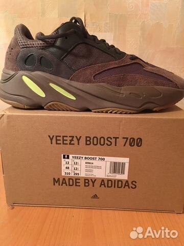 e8e497a0aa35e Adidas Yeezy boost 700 mauve 13 US