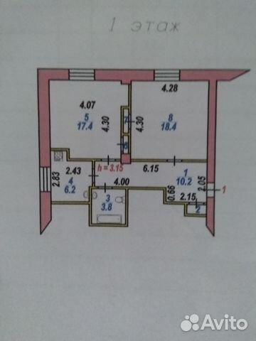 2-к квартира, 57.2 м², 1/2 эт.