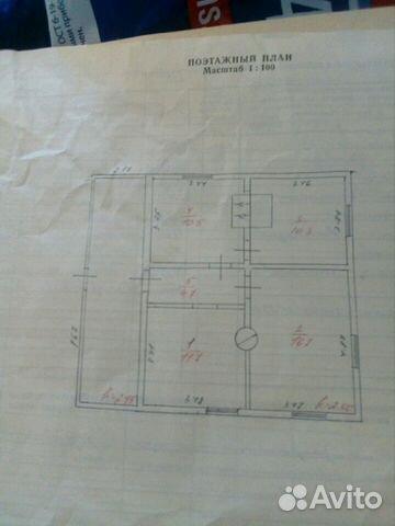 Дом 72 м² на участке 5 сот. 89116653079 купить 3