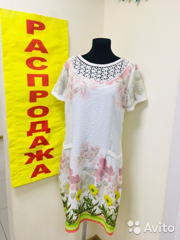1ef5c4ad544ab80 Женская одежда из Турции купить в Краснодарском крае на Avito ...