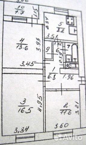 Продается трехкомнатная квартира за 4 300 000 рублей. респ Крым, г Симферополь, ул Ракетная.
