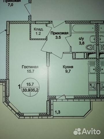 Продается однокомнатная квартира за 2 700 000 рублей. Московская обл, г Раменское, Северное шоссе, д 20.