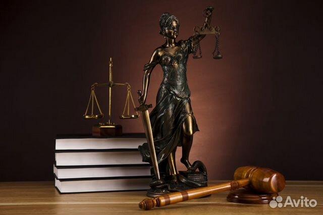 бесплатный юрист в химках