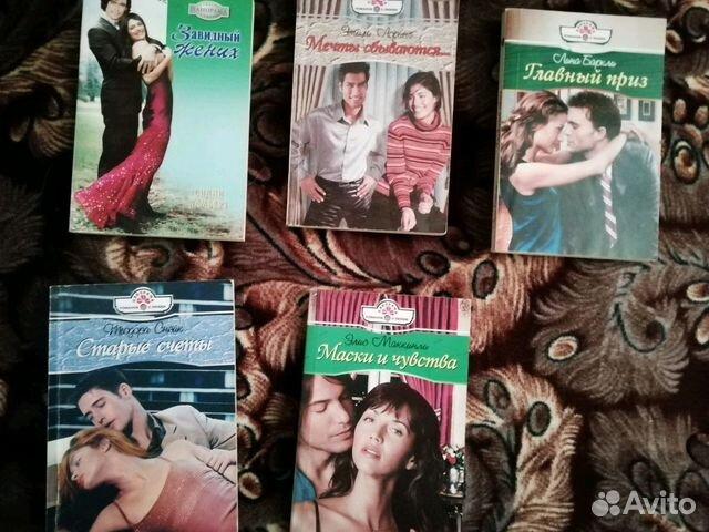 Книги 89045953722 купить 5