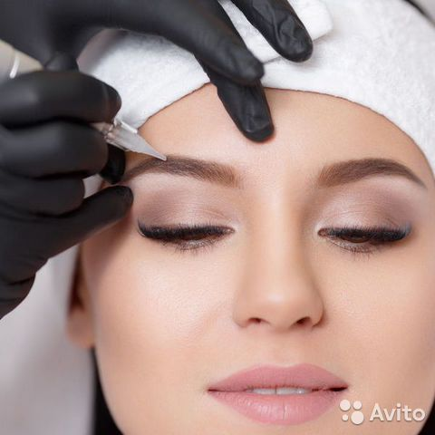 Permanent makeup 89992254005 buy 1