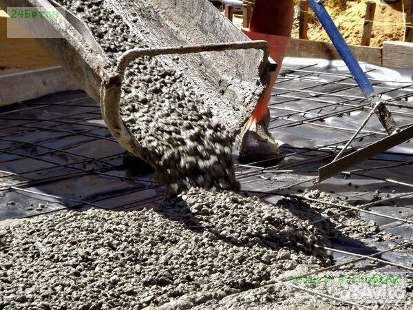 Новокуйбышевск купить бетон керамзитобетон сухая смесь