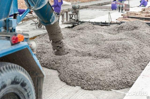 самарский бетон новокуйбышевск
