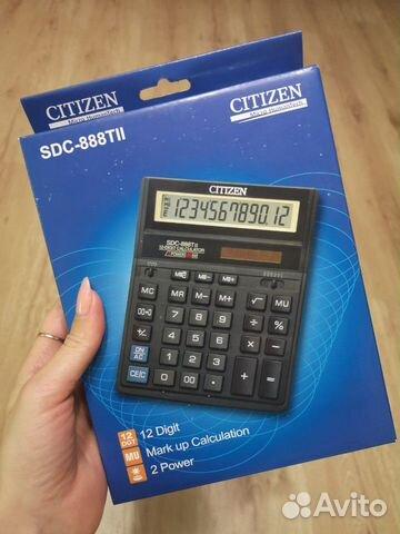 Калькулятор бухгалтерский купить 2