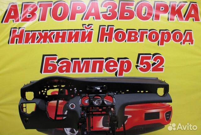 89524408730 Mercedes Benz GLC x253 2015- торпеда (панель пер