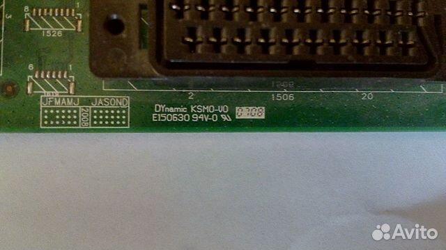 Материнская плата dynamic ksmo-vo e150630 94v-0