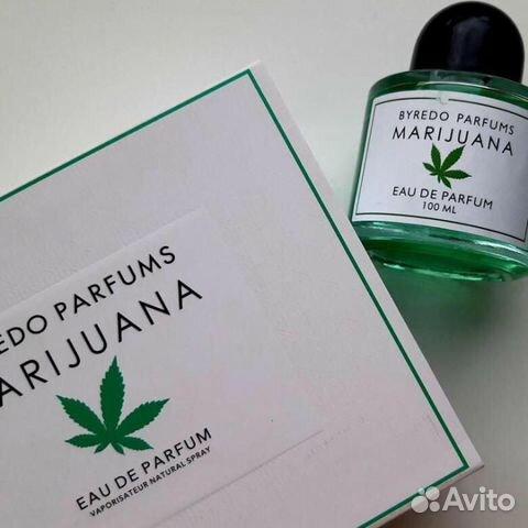 Купить марихуану в крыму выращивания конопли своими руками