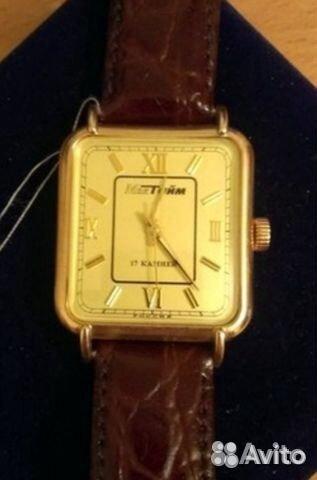 Золотые куплю часы продам шопард стоимость часов