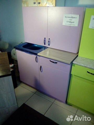 Кухня-эконом Сирень