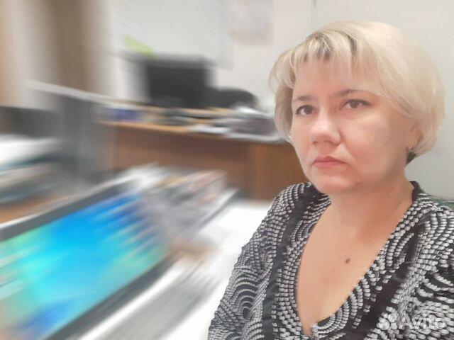 Вакансия бухгалтер в одинцово в управление образования интернет бухгалтерия мое дело личный кабинет