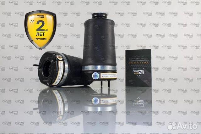 Пневмобаллон Мерседес 164 GL 320 CDI 3.0 V6 передн 89286522122 купить 2