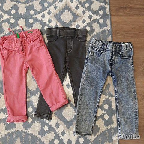 Пакет одежды  89232175870 купить 1