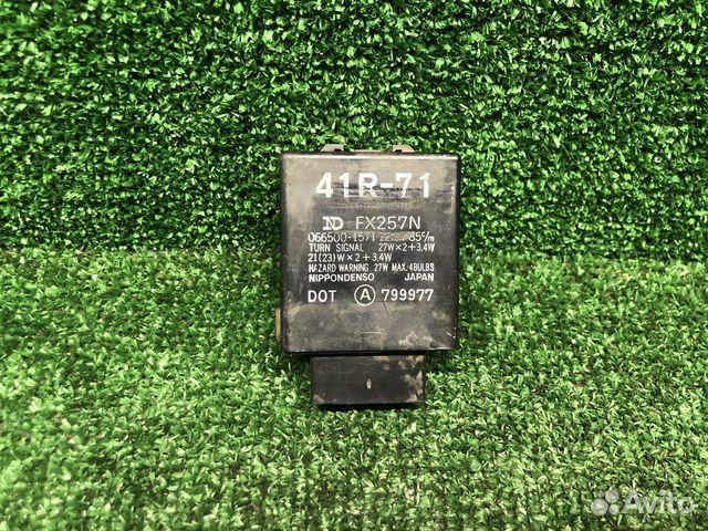 89831314444 Реле поворотников Yamaha FZR 1000 2GH